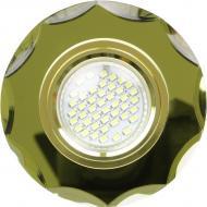 Светильник точечный Blitz MR16 GDGD G5.3 золотой BL6225A MR16 GDGD