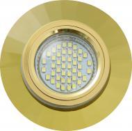 Светильник точечный Blitz MR16 G5.3 золотой BL4183 MR16 GDGD