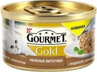Корм Gourmet Gold ніжні биточки з індичкою і шпинатом 85 г