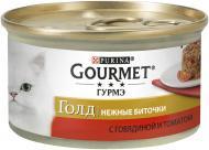 Корм Gourmet Gold ніжні биточки з яловичиною і томатом 85 г