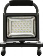 Прожектор Globo світлодіодний 34217 з підставкою 20 Вт IP44 34217