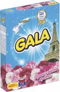 Пральний порошок для ручного прання Gala Французький аромат 0,4 кг
