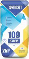 Клей для теплоизоляции Ферозит 109 25 кг