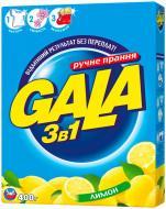Стиральный порошок для ручной стирки Gala Лимонная свежесть 0,4 кг