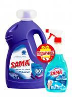 Гель для прання для машинного та ручного прання SAMA + засіб для миття скла SAMA Морозна свіжість 4 кг