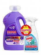 Гель для машинного та ручного прання SAMA + мийний засіб для ванної кімнати