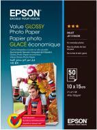 Папір Epson Value Glossy Photo Paper 10х15 см 50 арк. C13S400038