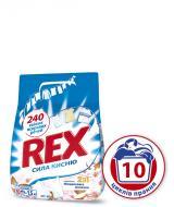 Пральний порошок для машинного та ручного прання REX 2 в 1 Мигдальне молочко 1,5 кг
