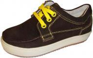 Туфлі для хлопчика Bistfor р.27 коричневий 89149/47/103