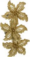Набір новорічного декору Пуансетія завиток 9 см 3 шт. золота