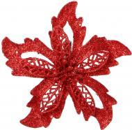 Набір новорічного декору Пуансетія-завиток 9 см SD16-012R