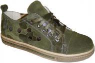 Туфлі для хлопчиків для хлопчика Bistfor р.32 оливковий 87138/469/56