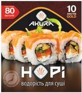 Норі Akura Gold 10 листів (4820178460538)