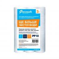 """Комплект картриджів Ecosoft 3 шт. зі спіненого поліпропілену 2,5""""x10"""" 10 мкм"""
