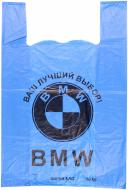 Пакет-майка  6464 BMW 400x60 мм 50 шт