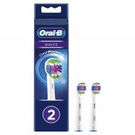 Насадки для электрической зубной щетки Oral-B 3D White 2 шт./уп.