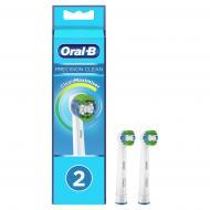 Насадки для электрической зубной щетки Oral-B Precision Clean 2 шт./уп.