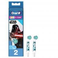 Насадки для электрической зубной щетки Oral-B Kids Звездные войны 2 шт./уп.