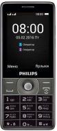Мобільний телефон Philips E570 dark grey