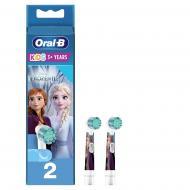 Насадки для электрической зубной щетки Oral-B Kids Frozen II 2 шт./уп.