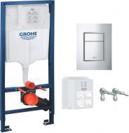 Система інсталяції Grohe Rapid SL (39501000)