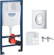 Система інсталяції Grohe Rapid SL (39503000)
