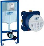Система інсталяції Grohe Rapid SL 38772001 + SmartBox 35600000 (35600RSL)