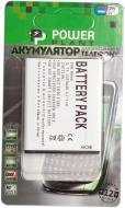 Акумулятор PowerPlant Samsung W999 1550 мА/г (DV00DV6123)
