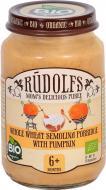 Каша молочна Rudolfs манна цільнозернова із гарбузом 4751017940617 190 г
