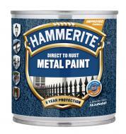 Эмаль Hammerite темно-коричневый 0,75л