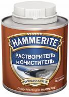 Растворитель cleaner&thinner Hammerite 1 л