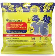 Мішечки для захисту і зберігання плодів Agrolife 20х38 см 20 шт