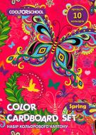 Набір кольорового картону А4 10 аркушів 10 кольорів CF05281-07 Cool For School