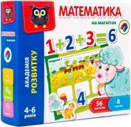 Развивающая игра Vladi Toys Математика на магнитах VT5411-04