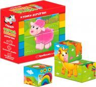 Кубики Vladi Toys Ферма ZB1001-01