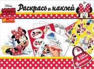 Розмальовка Ranok Creative з наклейками в конверті «Міні Маус»