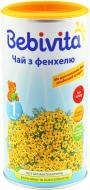 Чай Bebivita З фенхелю 200 г 9007253101905