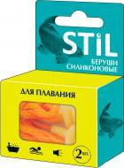 Беруші Stil для плавання 2 шт./уп.