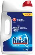 Порошок для ПММ Finish Classic 2,5 кг