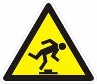 Наклейка Обережно! Малопомітна перешкода 130 мм