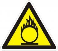 Наклейка Пожежонебезпечно! Окислювач 130 мм