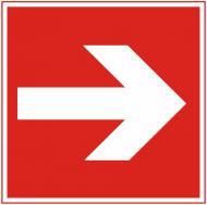 Наклейка Напрямна стрілка до засобів протипожежного захисту