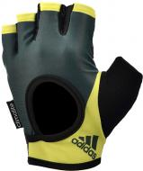 Перчатки для фитнеса Adidas ADGB-14121YLSS р. S