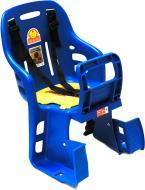 Багажник велокрісло дитяче з кріпленням синє ZY-004.1