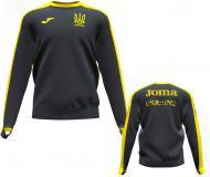Джемпер формы сборной Украины 2021 Joma FED. FUTBOL UCRANIA SWEATSHIRT AT102363A159 р. M серый