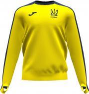 Джемпер формы сборной Украины 2021 Joma FED. FUTBOL UCRANIA SWEATSHIRT AT102363A907 р. 2XL желтый