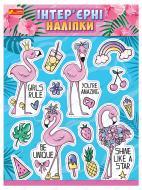 Декоративна наліпка Ranok Creative Фламінго 15181009У 30x40 см