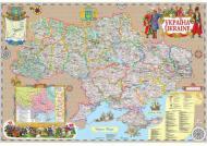 Карта України У козацькому стилі М1:1500000 (100х68 см) Інститут передових технологій