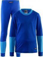 Комплект термобілизни Craft Baselayer Set J р. 146-152 темно-синій меланж 1905355-386355