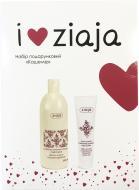 Подарочный набор Ziaja Кашемировый - мыло для душа 500 мл + крем для рук 100мл